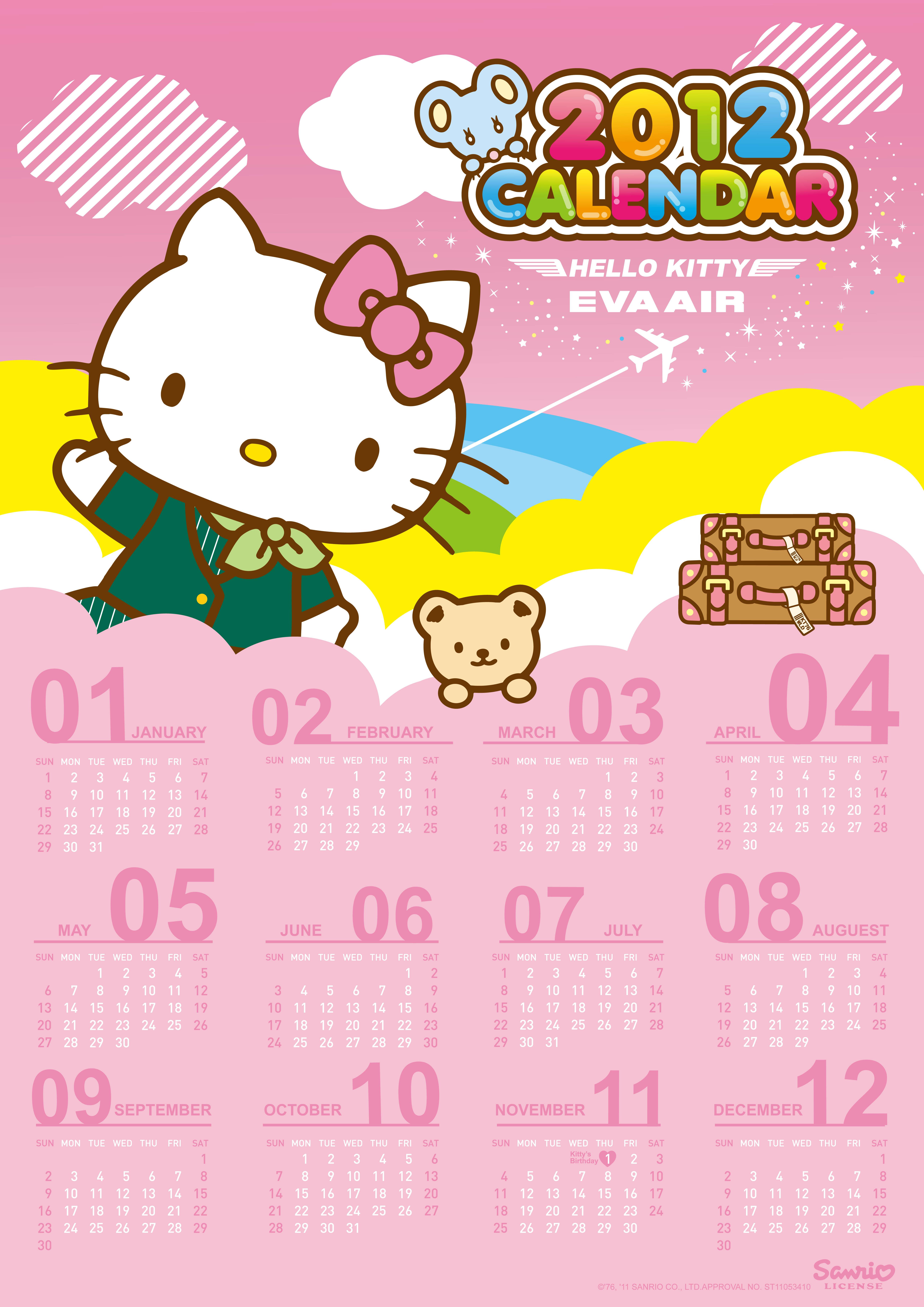 Hello Kitty Eva Airways 2012 Calendars