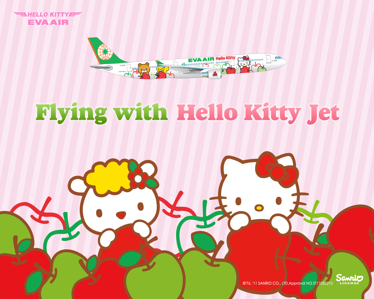 Hello Kitty Eva Airways 2012 Calendars!