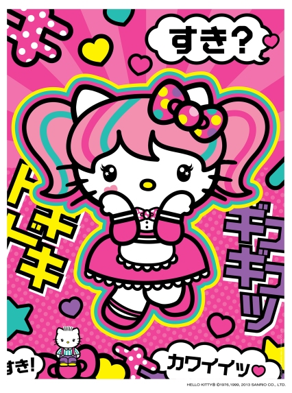 Hello-Kitty-comic-con